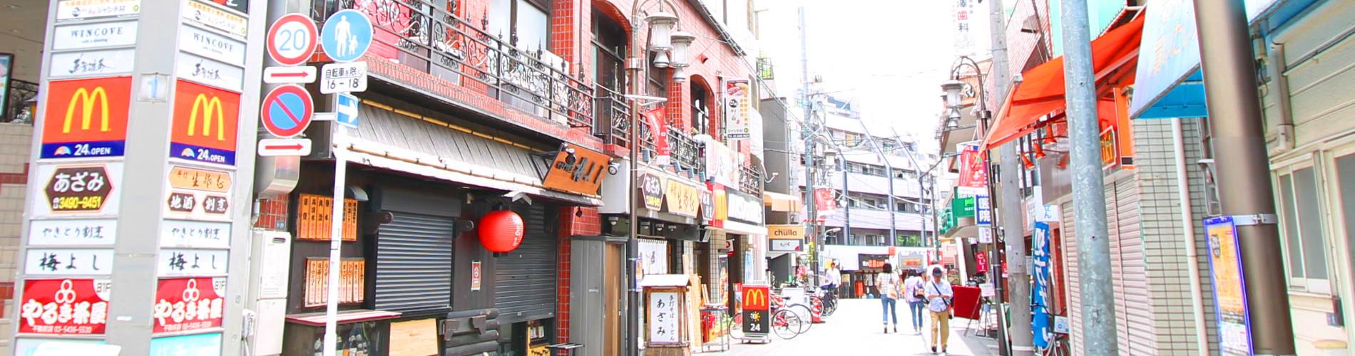 不動前商店街